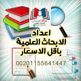 مواقع تحميل كتب مجانية
