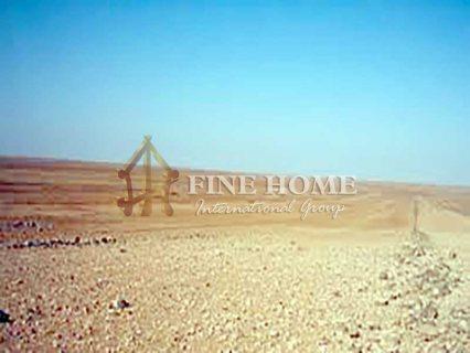 للبيع..أرض سكنية كبيرة في مدينة زايد حي العاصمة أبوظبي