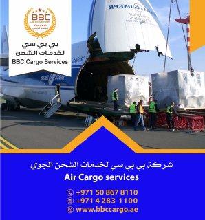 شركات شحن الجوي في الامارات 00971552668805