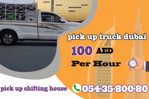 pickup rental dubai