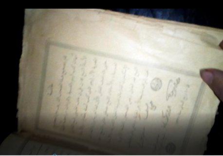 اول مصحف صحيح طبع فى مصر كامل اكثر من 100 عام