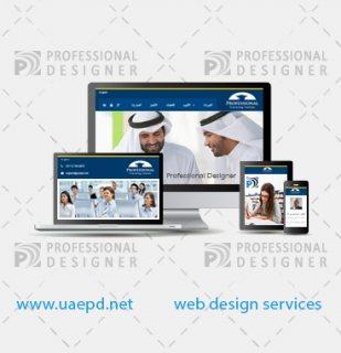 تصاميم مواقع الكترونية للعيادات والمراكز الطبية