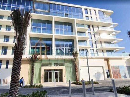 للبيع..شقة 3 غرف في ممشي السعديات جزيرة السعديات أبوظبي