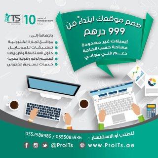 خدمات التسويق الالكتروني و إدارة صفحات السوشال ميديا في الإمارات