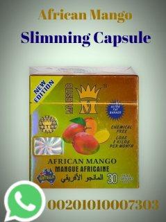 African Mango Capsule   كبسولات المانجو الافريقى فى الامارات