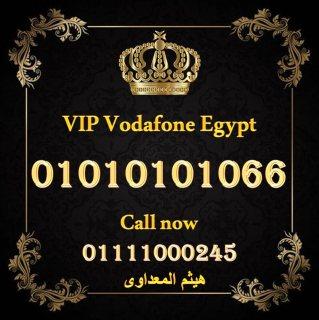ارقام مميزة مصرية (اربع عشرات فودافون) للبيع 010.10.10.10