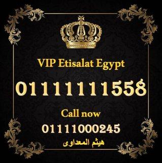 0111111155 للبيع ارقام مصرية (سبع وحايد)