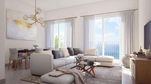 مقابل قسط شهري 2100 درهم تملك شقة على جزيرة في شاطئ الشارقة