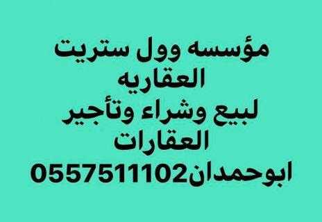 للايجار فيلا مدينة الرياض/ جنوب الشامخه جديده تشطيب ديلوكس