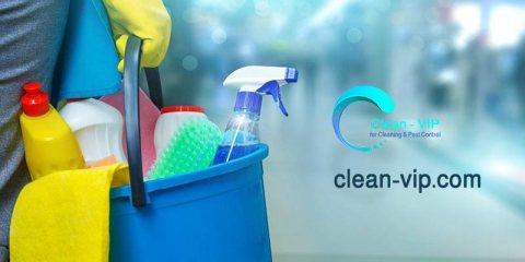 تنظيف في ابو ظبي
