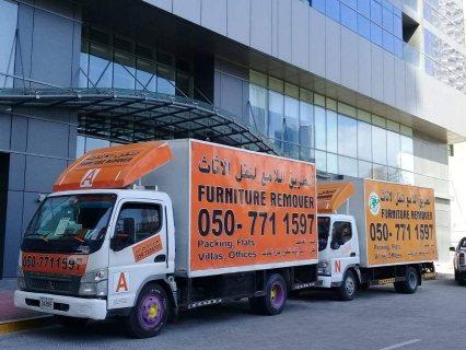 نقل اثاث دبي