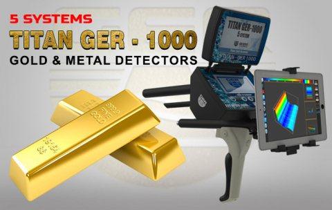 جهاز كشف الدفائن والاثار والذهب الخام بالامارات | تيتان 1000