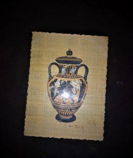 بردية فرعونية