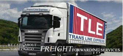 شركة شحن من الامارات الى البحرين 971557077093+