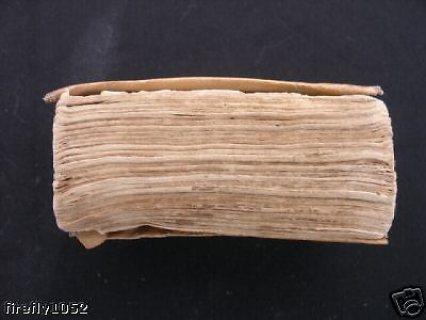 كتاب قديم جدا باللغة اللاتينية يعود لعام 1629