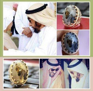 خاتم عقيق يماني طبيعي صوره الشيخ زايد الله يرحمه