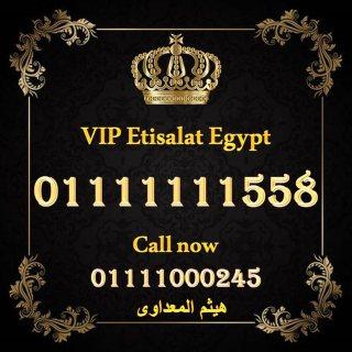 للبيع رقم اتصالات مصرى سبع وحايد مميز جدا 01111111