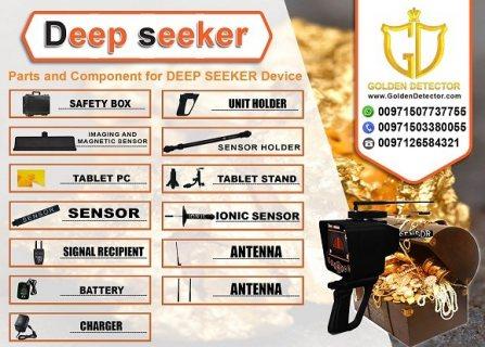 Deep Seeker | Gold and Metals Detectors | GER DETECT