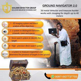 3D Gold Detector Ground Navigator