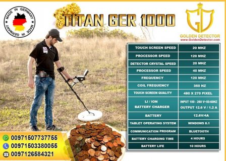 Titan Ger 1000 - Best Gold and Metal Detectors 2020