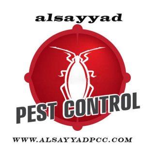 افضل خدمة مكافحة حشرات وافات / الصياد / 026412323