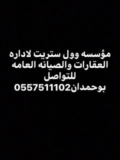 للبيع فيلا في مدينة محمد بن زايد التشطيب سوبر ديلوكس ديكورات من الداخل والخارج