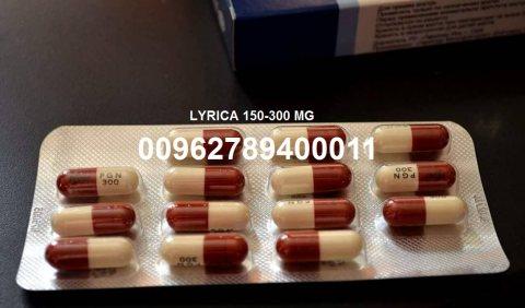 بريجابالين ليريكا بالامارات للبيع 00962789400011 سامان مضمون 100 العين 112630