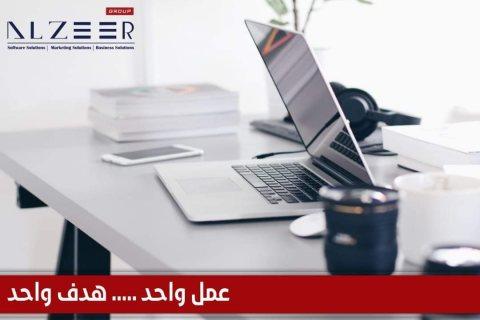 خدمات تسويق إلكتروني لمختلف الأنشطة التجارية