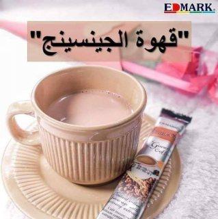 قهوة الجنسنج هي المشروب الصحي الذي يشبع ذوقك المتميز 00971588559098