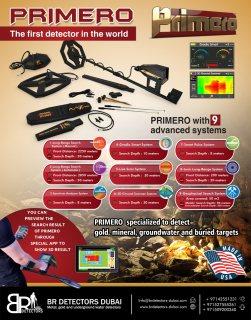 Ajax Primero - Best Gold Detectors