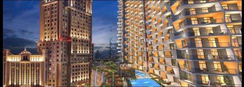بجانب فندق الماريوت 3 دقائق من برج خليفة