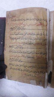 مصحف عمرة 1122 سنة