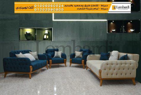 تصميمات لديكور غرف المعيشة 2021