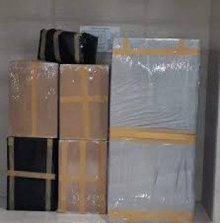 شركة شحن الاثاث المنزلي من دبي الى البحرين 00971557077093