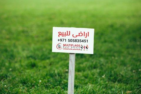 ارض زاوية سكنى بالمنامة حوض 1 باقل سعر