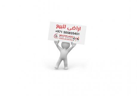 ارض تجارية بالجرف 17 زاوية شارعين باقل سعر