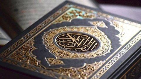 تحفيظ القرآن الكريم باحكام التجويد بسعر رمزى