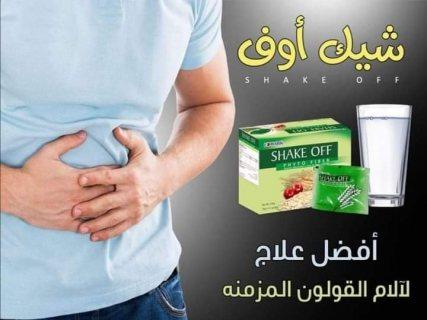 الان. لطلب منتج شيك اوف علاج للقولون 00971588559098