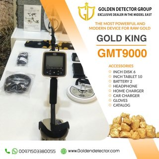 GMT 9000 the most powerful device for raw gold