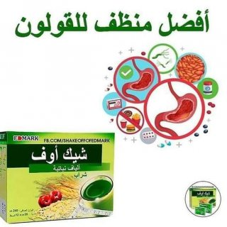 منتج الشيك اوف الياف نباتية لحل مشاكل الإمساك و الغازات