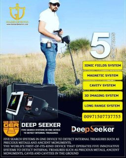 Ger Detect Deep Seeker 5 System Gold Detector 2021