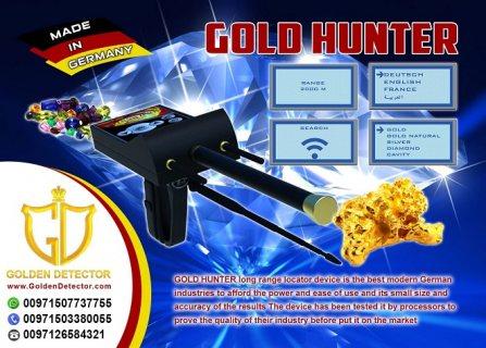 Gold Hunter metal Detector new 2021