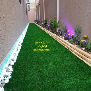 شركة عشب طبيعي ابوظبي 0507687896 زراعة ورد تركيب عشب صناعي مظلات جلسات