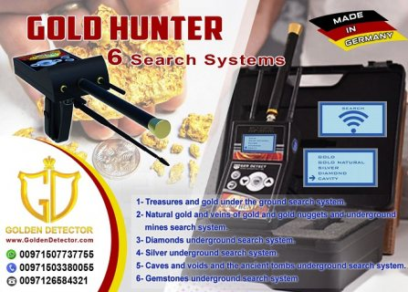Gold Hunter from golden detector company