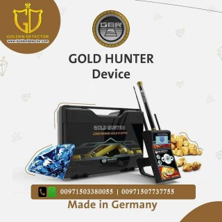 Gold Hunter best detector from golden detector company