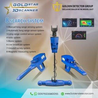 The newest metal detector 2021 Gold Star 3D Scanner