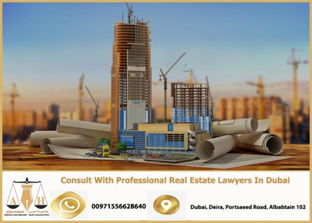 افضل محامي عقاري فى دبي