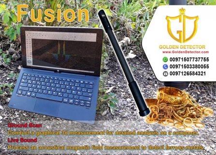OKM FUSION PROFESSIONAL PLUS 3D METAL DETECTOR