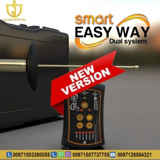GER Detect Easy Way Smart Dual System from Golden Detector