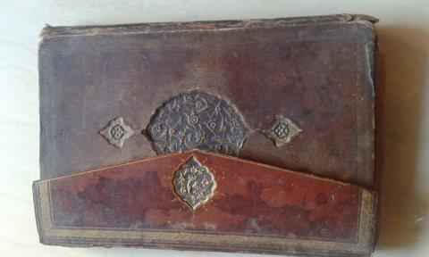 مخطوط دلائل الخيرات اصلي من عام 1180 هجري